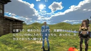 桃太郎の物語から動画を自動作成するAI