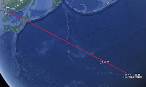 北朝鮮のミサイルが狙っていた方向にハワイがある