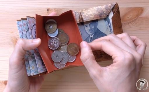 折り紙で作る財布の作り方