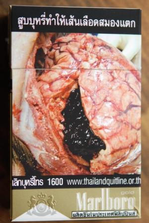 タイのタバコのパッケージ